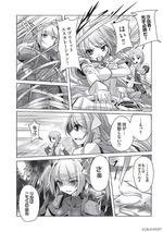 GIAN_コミックエスカレイヤー_04_02