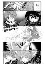 FestivalComic24サンプル闘神31