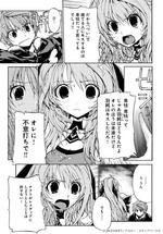 FestivalComic19サンプル闘神32