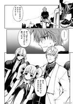 FestivalComic42サンプル闘神32