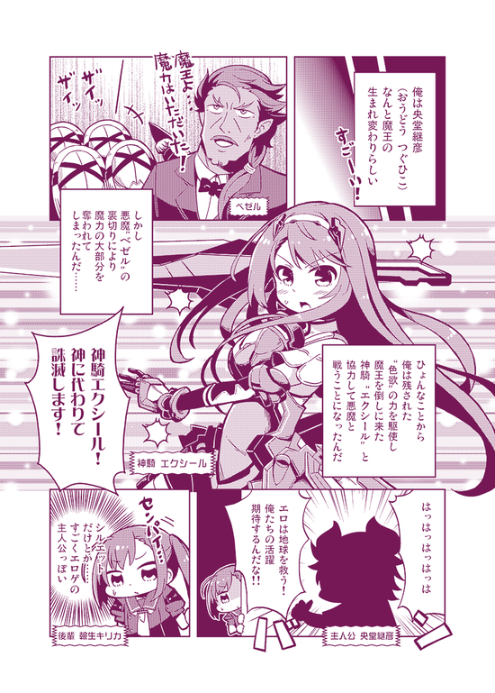 コミック_01