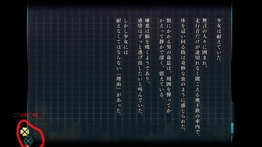 ふみゃ_180316c