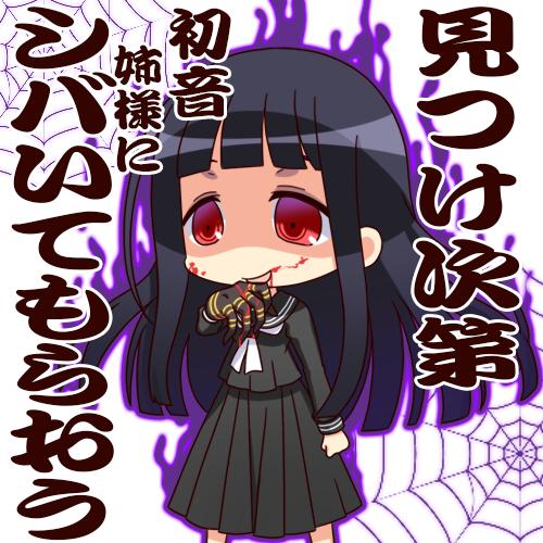 遊喜_160527