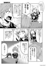 FestivalComic32サンプル闘神32