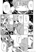 FestivalComic17サンプル闘神32