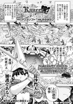 Bug_ランス10コミック5_サンプル01
