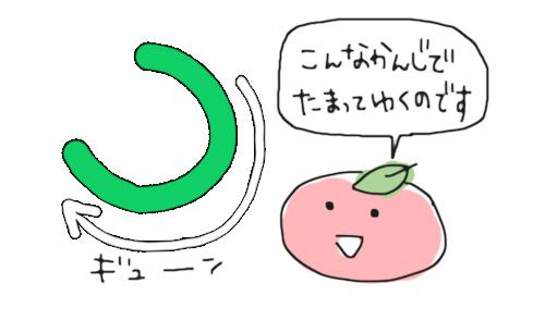 れんれん_181026