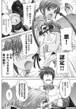 電撃HIMEランスコミック_1410_01