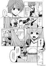 FestivalComic35サンプル闘神32