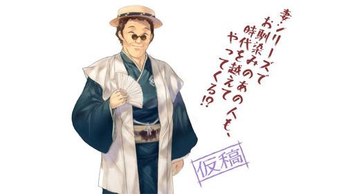 風麟_02