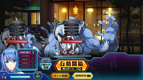 超昂神騎エクシール-体験版_戦闘速度