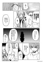 FestivalComic37サンプル闘神32