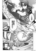 FestivalComic39サンプル闘神33