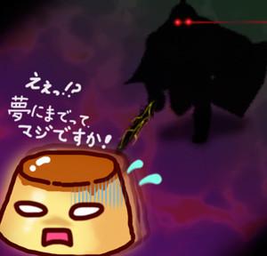 ぷりん_160408
