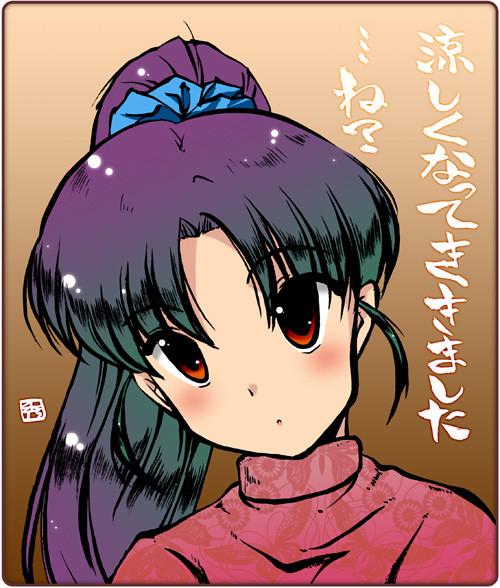 桜秀蘭_150918