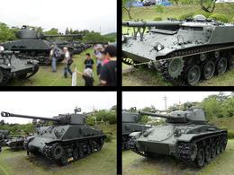 展示戦車1