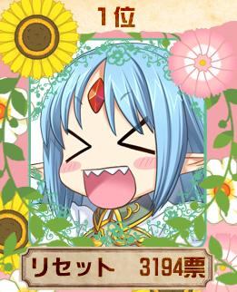 http://livedoor.blogimg.jp/alicesoft2010/imgs/8/0/8007a997.jpg