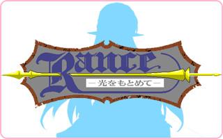 rance1_s