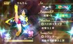 3DS闘神都市_08