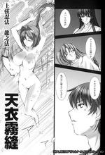 コミックハルカ1104_3