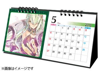 卓上カレンダー_イメージ