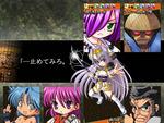戦闘画面戦姫