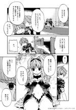FestivalComic22サンプル闘神33