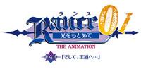 Rance01_logo_image