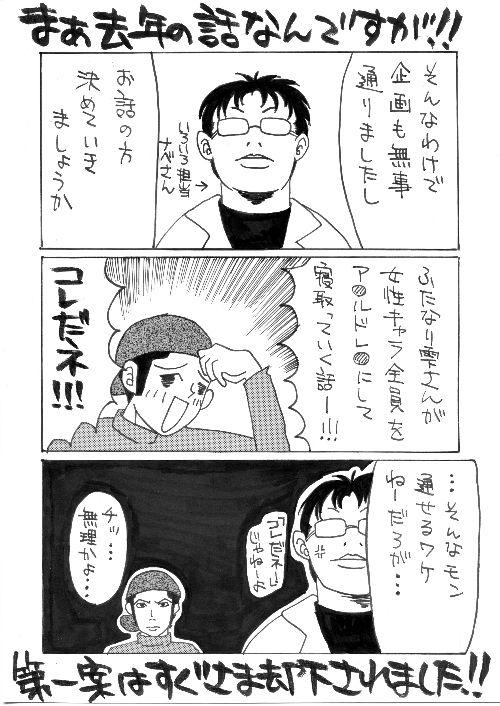 momonga_13_110209