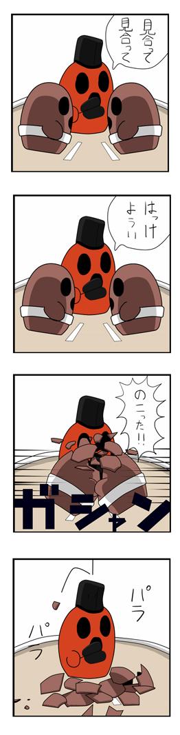 29_鉄鉱石
