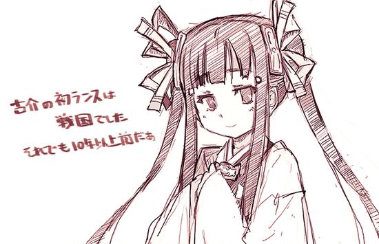 古介_180119