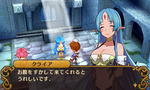 3DS闘神都市_02