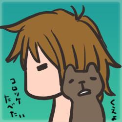 好緒_170203