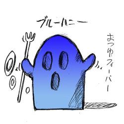 02おつゆフィーバー_