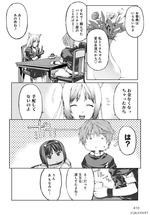 FestivalComic32サンプル闘神31