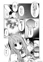 FestivalComic42サンプル闘神33