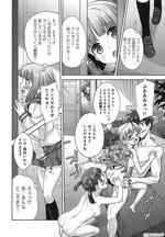 ランスクエスト_コミックサンプル3
