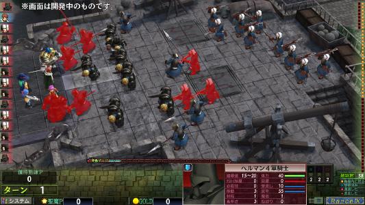 ランス9ゲーム画面