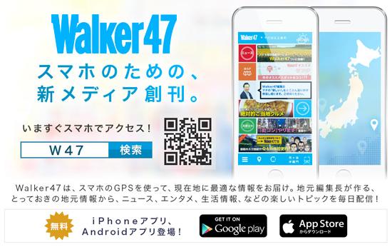 top_walker47