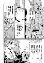 コミック闘神3_2巻サンプル2