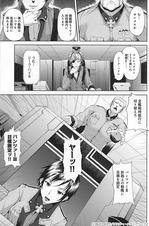 電撃HIME大帝国コミック01サンプル1