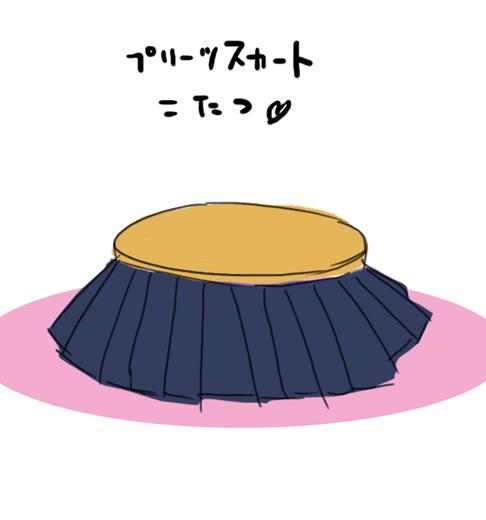 なかじー_170921a