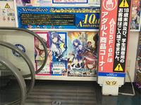 アキバ☆ソフマップ1号店_02