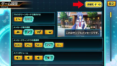 超昂神騎エクシール-体験版_設定01