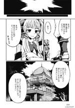 FestivalComic39サンプル闘神32