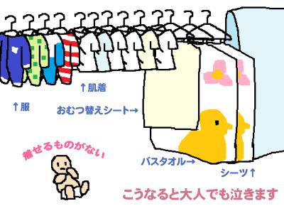 ふみゃ_170707