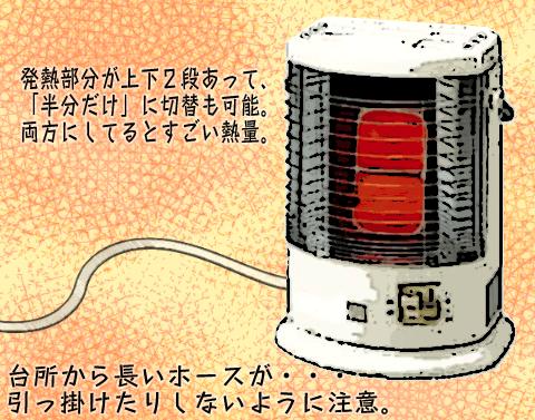 ぷりん_171215