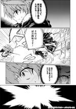 FestivalComic28サンプル闘神33
