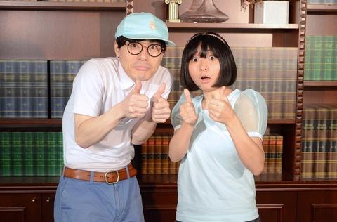 news_header_DSC_7691_kai