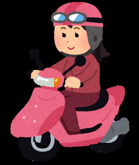 bike_scooter_woman